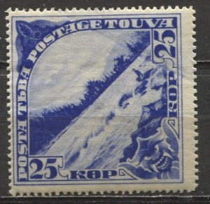 Tuva; 1935: Sc. # 59: */MH Single Stamp