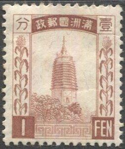 MANCHUKUO Japan China  1934 Sc 24, MH 1f Liaoyang Pagoda F-VF