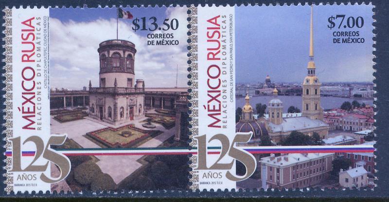 MEXICO 2956a, Diplomatic Rels Mexico-Russia 125th Anniv. PAIR. MINT, NH. VF.