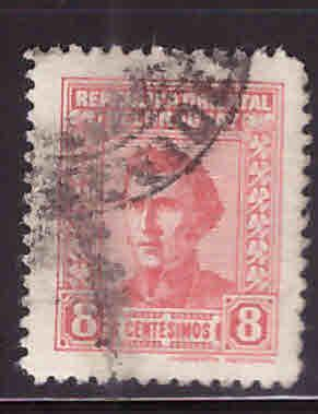 Uruguay Scott 509 used stamp