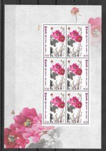 Sri Lanka MNH S/S 1827 Peonies Flowers 2011