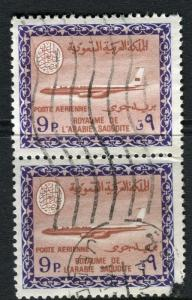 SAUDI ARABIA;  1966 early Cartouche II AIR Boeing issue 9p. used Pair