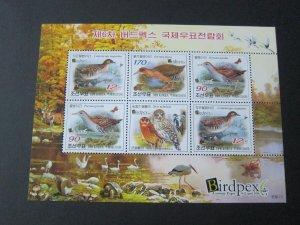 North Korea 2009 Sc 4871 Bird set MNH