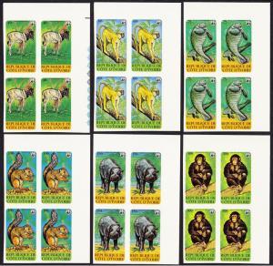 Ivory Coast WWF Endangered Animals 6v imperf Corner Blocks with margins