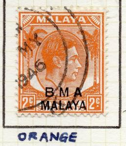 Malaya Straights Settlements 1945 Early Shade of Used 2c. BMA Optd 307978
