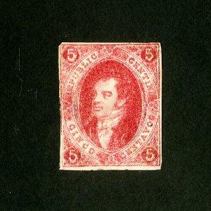 Argentina Stamps # 8 VF Rare Unused Catalog Value $2,500.00