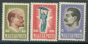 Hungary 1947 Hungarian-Soviet Cultural Assoc set Sc# B199-201 NH