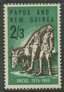 STAMP STATION PERTH Papua New Guinea #203 General Issue  MNH 1965 CV$0.75