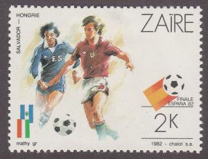 Zaire 1058 Unused 1982 '82 World Cup Soccer
