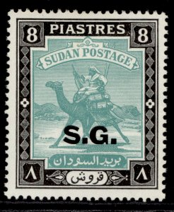 SUDAN GVI SG O55, 8p bluish green & black, M MINT.