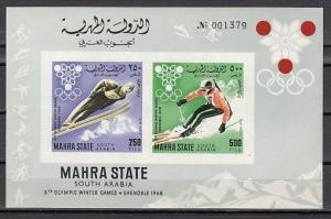 Aden-Mahra, Mi cat. 47, BL4 B. Grenoble Olympics, IMPERF s/sheet. Cat. 80.00