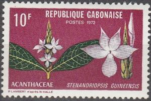 Gabon #285 MNH F-VF (SU2949)