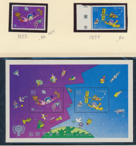 Japan Stamp Scott #1373-4, 1374a, Mint Never Hinged, Stamp Set & Souvenir She...