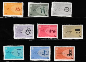 Persian/Iran stamp, Scott#1363-1371, MNH, set of 9 stamps, #H-23