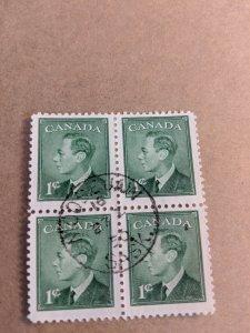 Canada CDS Moose Jaw KGVI Block