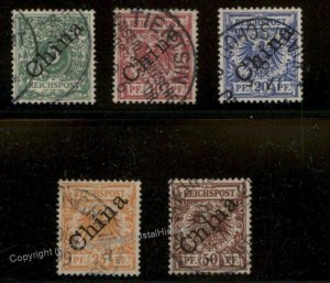 Germany 1898 Offices in China 45o Deutsches Reich Set Used Expertized 92957