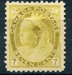 Canada  #81 Mint   XF  -  Lakeshore Philatelics  LSP81a