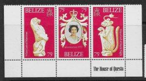 BELIZE SG464/6 1978 CORONATION ANNIVERSARY SET MNH