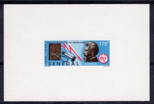 Senegal 1976 Sc#427 A.G.Bell Telephone Centenary ITU DELUXE S/S IMPERFORATED MNH