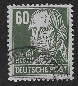GERMANY - DDR SC# 10N42 FVF/U