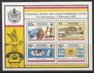Tanzania 224a mnh