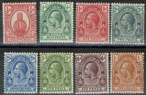 TURKS & CAICOS ISLANDS 1921 KGV CACTUS SET 1/4D TO 1/-