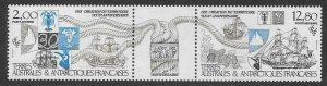 FRENCH SOUTHERN & ANTARCTIC TERRITORIES SG206a 1985 SHIPS  MNH
