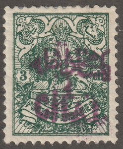 Persian stamp, Scott#407, mint, hinged, violet surcharge, #ed-245