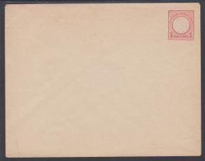 Germany Mi U3IIB mint 1872 1gr Envelope, flap embossing 4mm above bottom edge