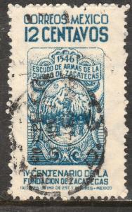 MEXICO 821, 12c 400th Anniversary of Zacatecas. Used. (879)
