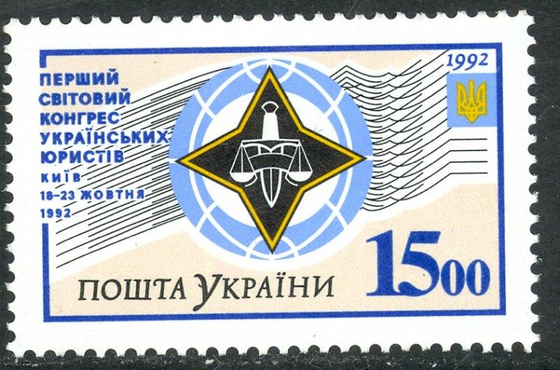 UKRAINE 1992 UKRAINIAN LAWYERS Issue Sc 141 MNH