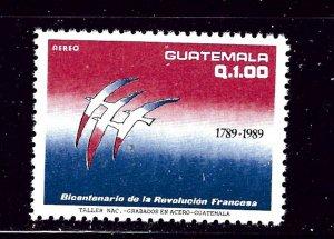 Guatemala C833 MNH 1989 issue