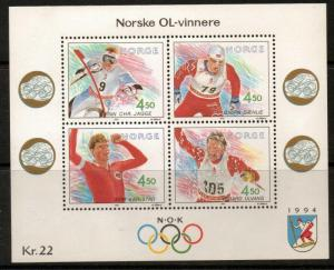 NORWAY SGMS1157 1993 WINTER OLYMPICS MNH