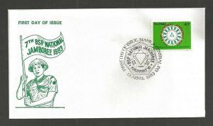 1983 Philippines Boy Scout Jamboree FDC