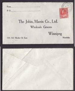 Canada #8736 -3c Admiral-Fort William & Winnipeg RPO/1 De 4 1924/No.8-