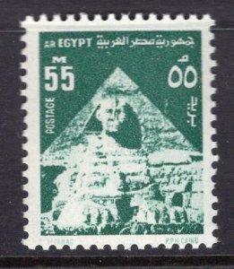 Egypt (1974) #900 MNH