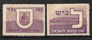 JUDAICA PALESTINE- ISRAEL, KKL/JNF STAMPS. HEBREW ALPHABET. 1940, MNG  #8