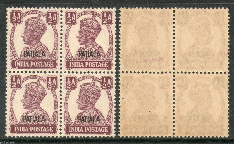 India PATIALA State ½As KG VI SG 104 / Sc 103 Postage Stamp Cat £16 BLK/4 MNH
