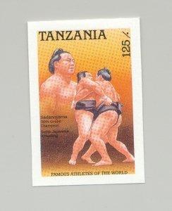 Tanzania #493 Sumo Wrestling, Sports 1v Imperf Proof