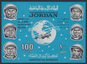 Jordan Space Russian Astronauts Overprint MS SG#MS637