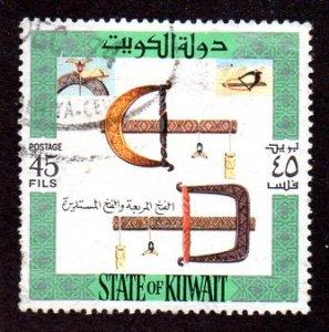 KUWAIT 590a USED SCV $4.00 BIN $1.25 ART