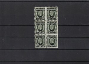 morocco agencies mnh  stamps block cat £120+ ref 11570