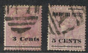 CEYLON 1885 - 92 QUEEN VICTORIA SURCHARGES