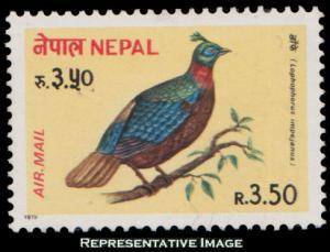 Nepal Scott C7 Mint never hinged.