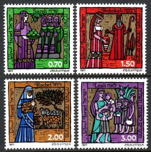 Israel 638-641, MNH. Matriarchs of the Bible:Sarah,Rebekah,Rachel,Leah, 1977