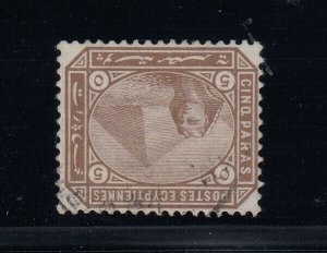 Egypt, SG 44w, used Inverted Watermark variety