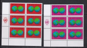 United Nations -New York #  302-303, Inscription Blocks of Six,  NH, 1/3 Cat.
