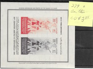 Egypt #279 MH Small Thin - Sourvenir Sheet - CAT VALUE $3.25