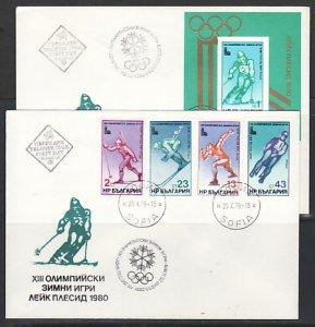 Bulgaria, Scott cat. 2627-2631. Olympics set & s/sheet. 2 First day covers.
