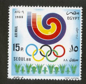 EGYPT 1371 MNH SCV $1.25 BIN $0.75 OLYMPICS